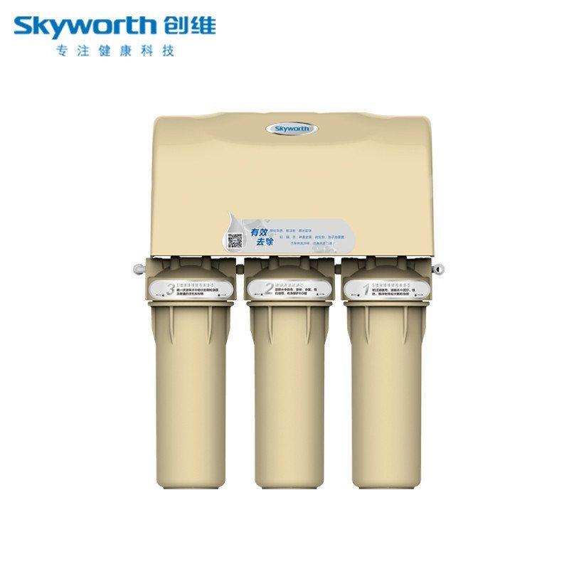 创维skyworth家用ro反渗透净水机c9净水器厨房直饮正品包邮免费安装