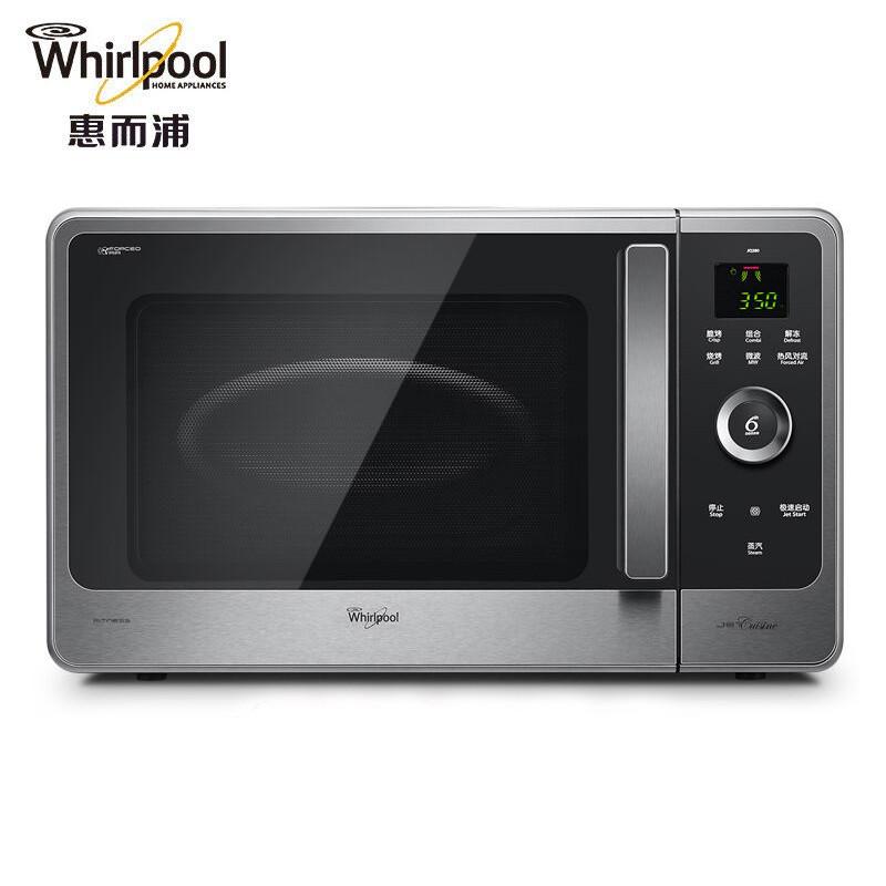 惠而浦(Whirlpool) 微波炉WM-JQ280/IX 转盘27L