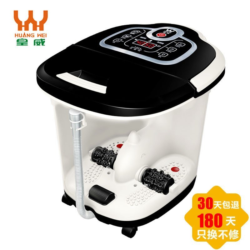 皇威(HUANG WEI) 智能养生足浴盆 H-312DS 加热泡脚盆 深桶 电动按摩 无线遥控 全盖保温 下排水