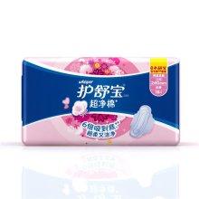 护舒宝(Whisper)超净棉贴身日用16片卫生巾 除异味 宝洁出品