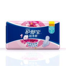 护舒宝(Whisper)超净棉贴身量多日用/夜用16片卫生巾 宝洁出品 除异味