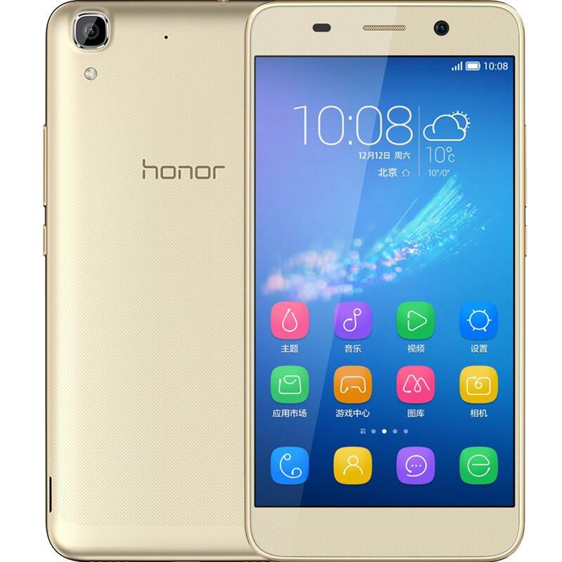 华为荣耀4A(SCL-AL00)(2GB RAM)全网通4G(金色)