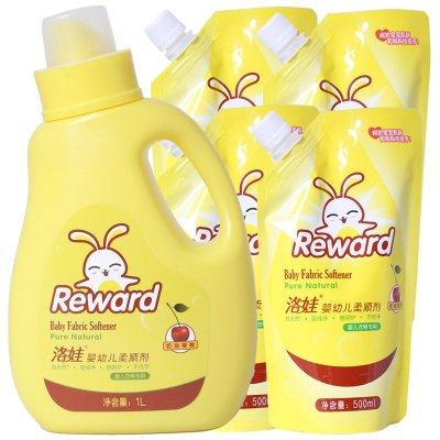 【苏宁自营】洛娃(Reward)婴幼儿柔顺剂套装宝宝儿童衣物护理剂补充装奶油樱桃香型1L*1瓶+500ml*4袋