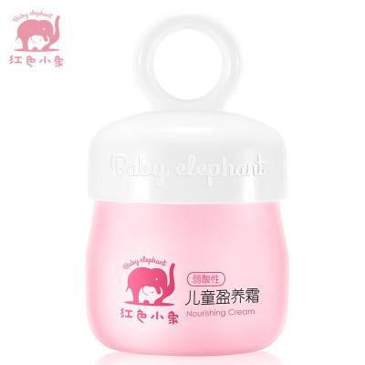 红色小象儿童盈养霜50g 宝宝保湿霜护肤母婴幼儿童润肤护脸面霜