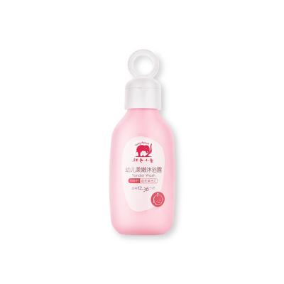 紅色小象幼兒柔嫩沐浴露 255ml 寶寶護膚沐浴露 滋養肌膚 養護肌膚 有香味