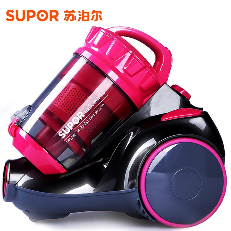 苏泊尔(SUPOR)吸尘器XCL20B07B-14家用多锥真空 除螨虫 粉红色