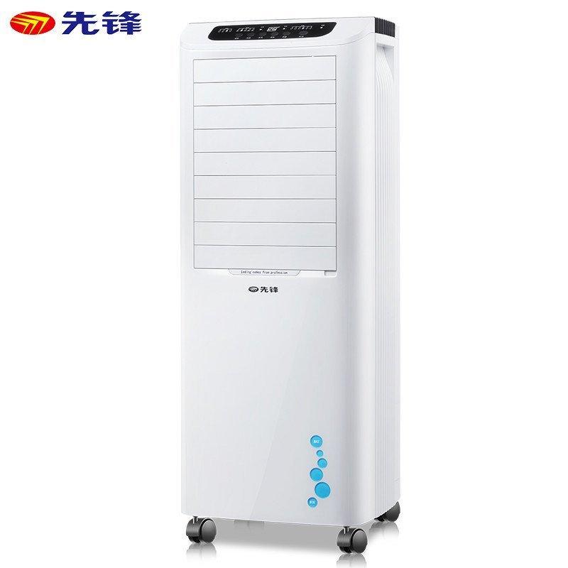 先锋蒸发式冷风扇LL08-16DR