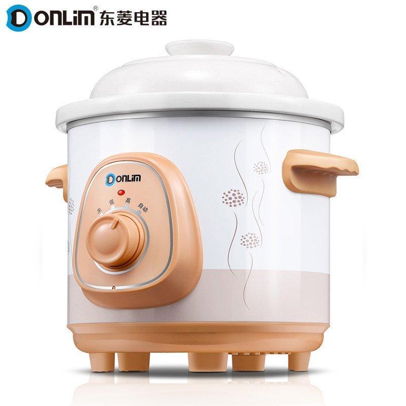 东菱(DonLim) DL-DG30 白瓷电炖锅隔水炖电炖盅煲汤煮粥锅