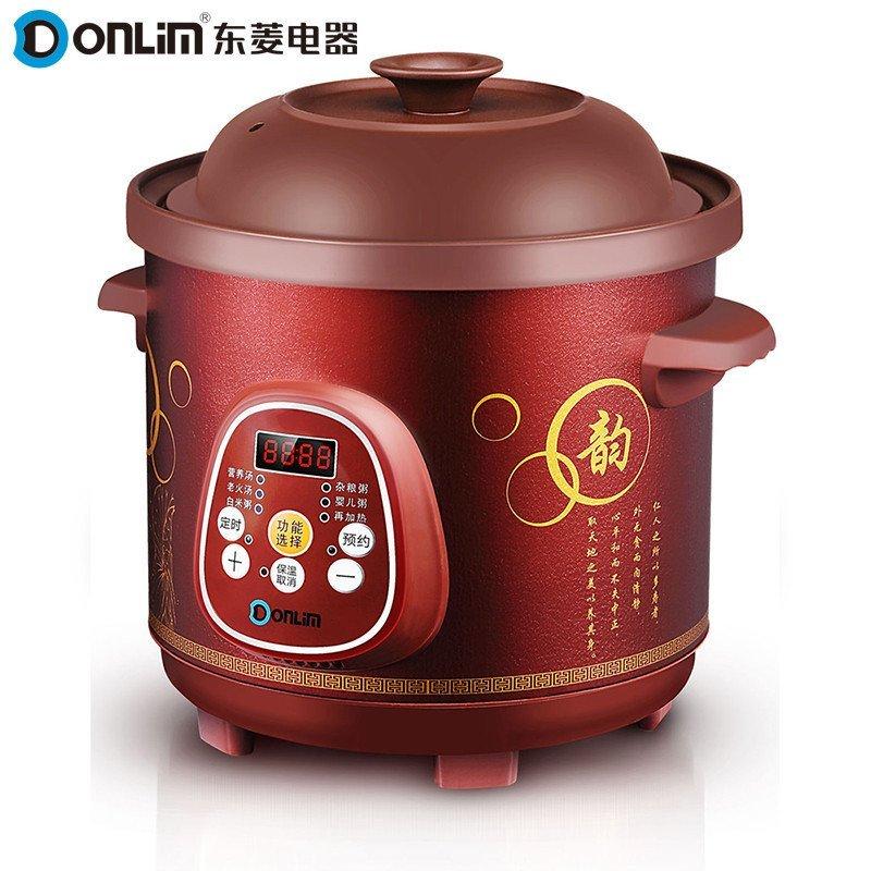 东菱(Donlim)DL-DG40 紫砂电炖锅全自动炖盅煮粥煲汤养生锅