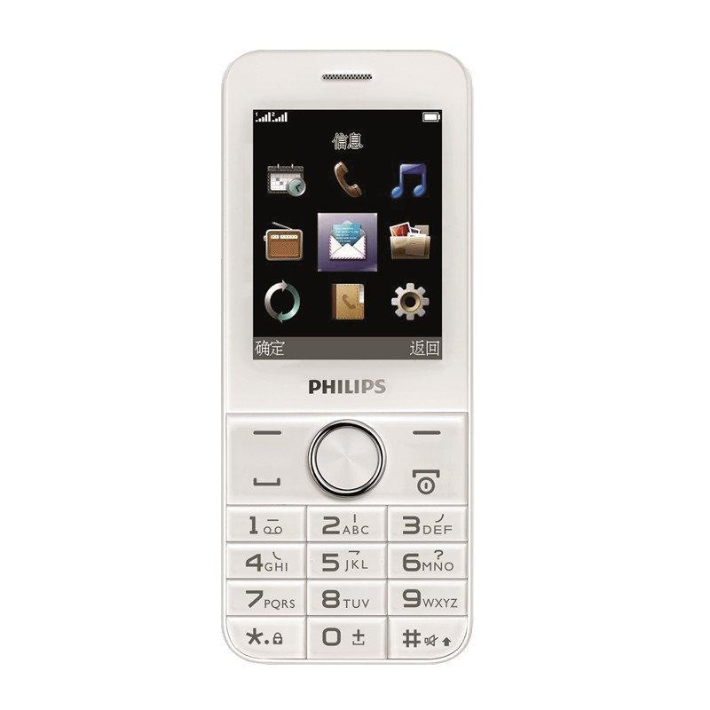 飞利浦手机 E131X 珠峰白