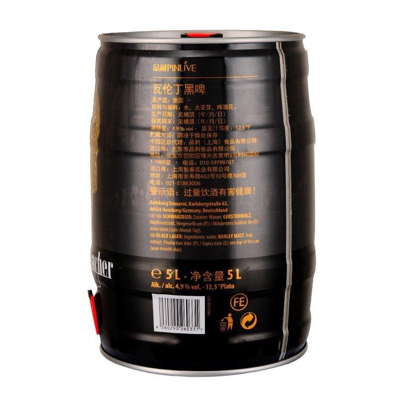 瓦伦丁黑啤酒5L桶装