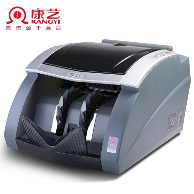 康藝(KANGYI)JBYD-HT-2600+(B) 支持2019新幣點鈔機 驗鈔機 數錢機 全智能點鈔機 藍黑