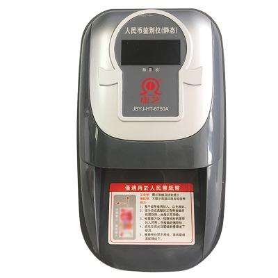康艺(KANGYI)JBYD-HT-8750A点钞机 验钞机 可用电池+充电器 点验钞机