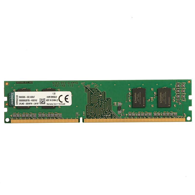 金士顿 (Kingston) DDR3 1333 2GB 台式机内存 标准电压(1.5V)