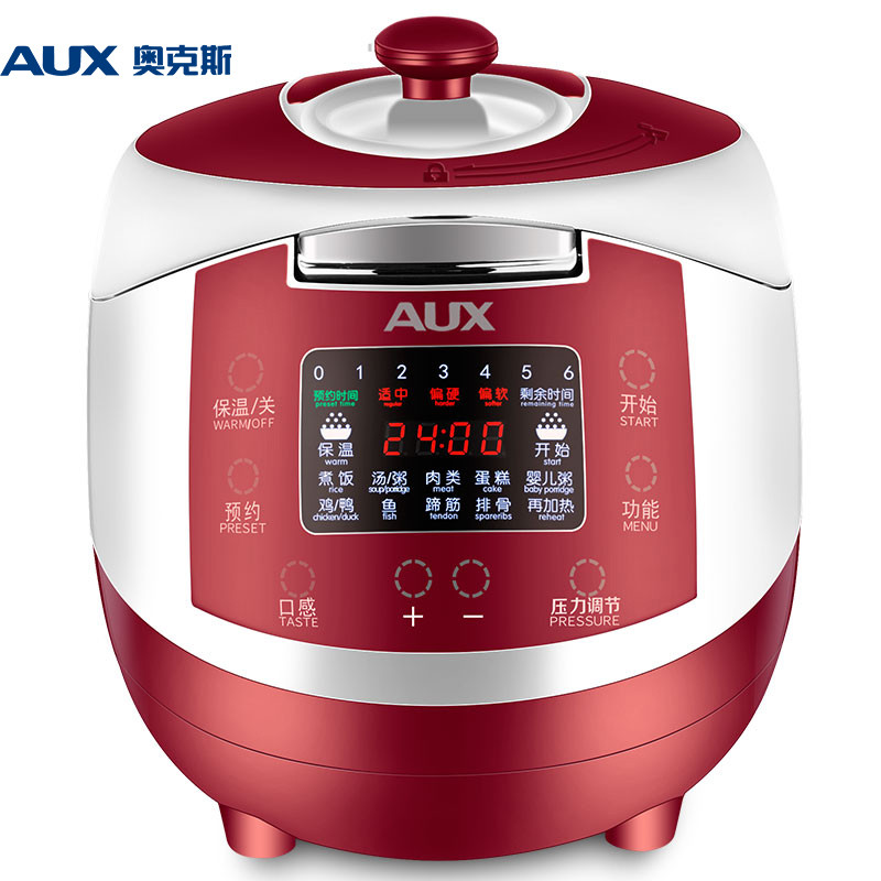 AUX/奥克斯 YH508 5L电压力锅 智能家用5-6人电高压锅饭煲 红白色