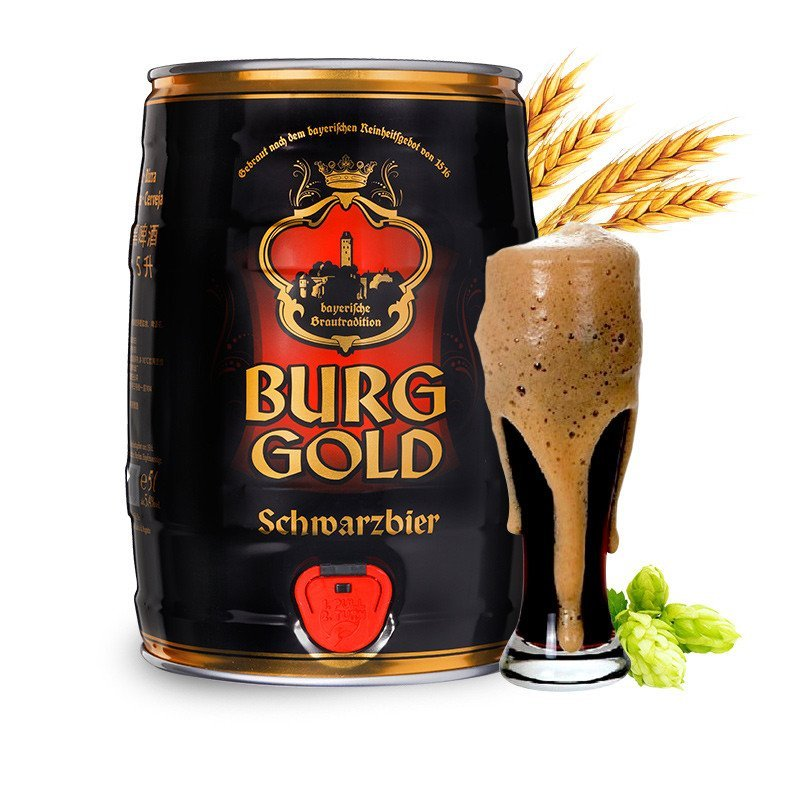 德国 Burggold 金城堡黑啤酒5L大桶装