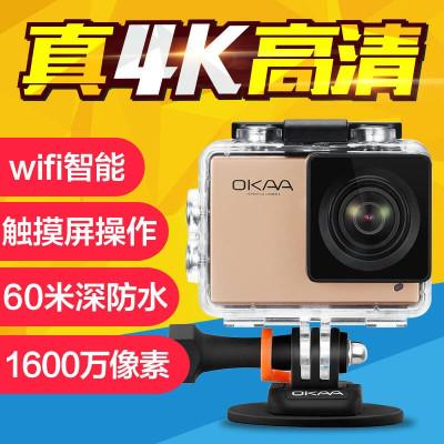 OKAA 运动相机 4K高清数码触屏运动摄像机1600万像素wifi航拍潜水防水DV 气质白 不带内存卡