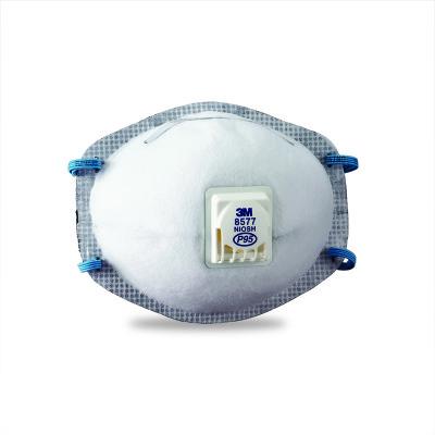 3M P95有机气体异味及粉尘防护口罩(带呼气阀) 8577CN