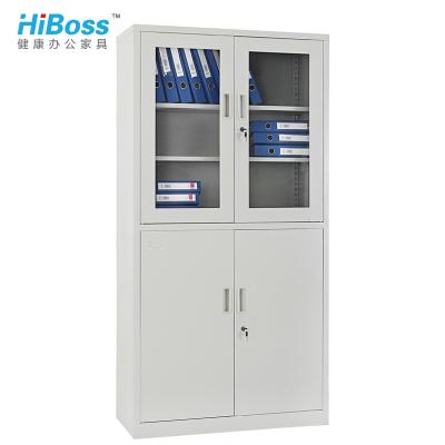 HiBoss文件柜 鋼制辦公柜 鐵皮資料柜