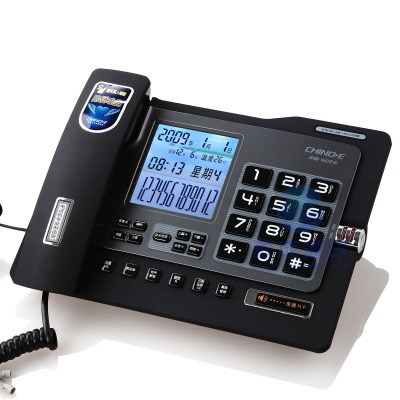 中诺G026办公电话机座机来电显示家用固定电话机
