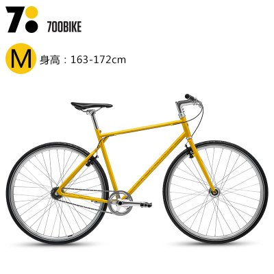 700Bike 城市公路自行車后街-M-黃