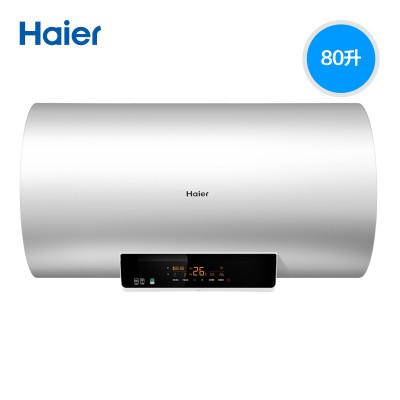 海尔电热水器EC6003-YT1