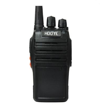 豪亿(HooYe)H15先锋版商业 民用对讲机