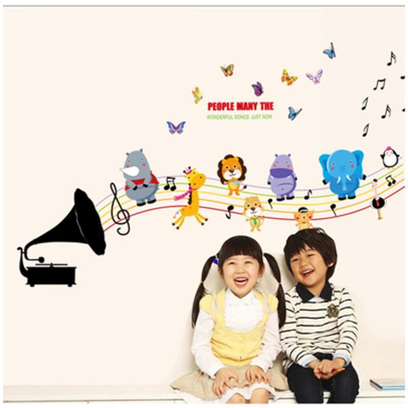 佳蕙可移除动物音乐会墙贴画卡通动物儿童房幼儿园教室布置装饰贴画纸
