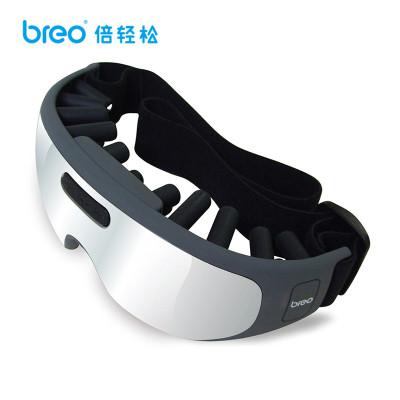 倍轻松(breo)眼部按摩器isee100