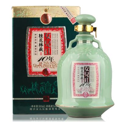 【苏宁易购超市】女儿红 桂花林藏 十年黄酒 500ml 单瓶装