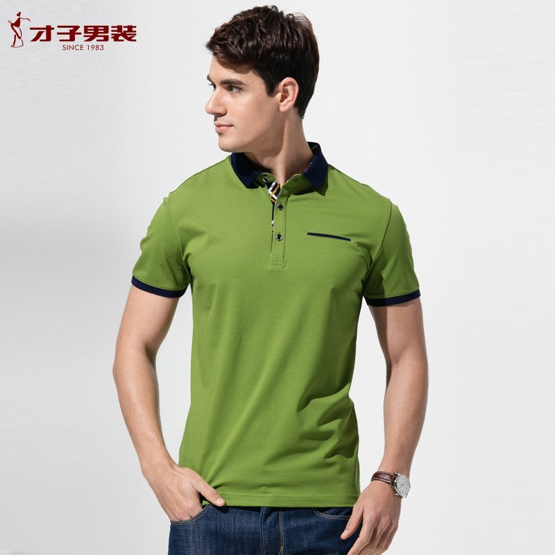 军绿色个性男T恤