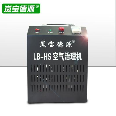 岚宝德源空气净化器适用200平除味净化机治理机甲醛清除14克臭氧