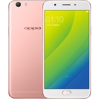 OPPO A59s 全网通4G手机 玫瑰金色 32G/4G