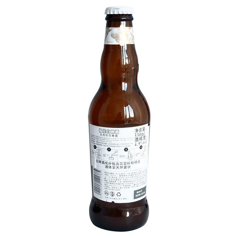 福佳白啤酒 330ml*24瓶