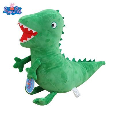 小猪佩奇Peppa Pig毛绒玩具大号恐龙46cm