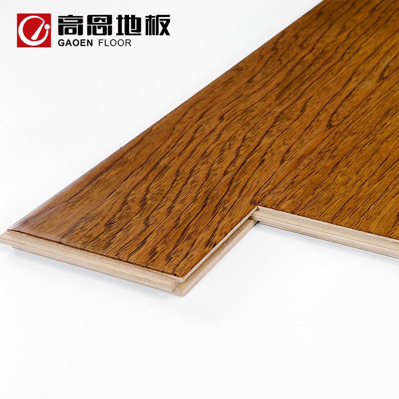高恩地板 多层实木复合山核桃木地板 910*127 山核桃gecc112-3