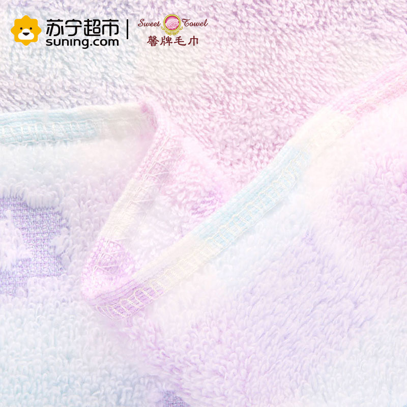 馨牌 纯棉毛巾 萌萌花松软亲肤毛巾 柔软舒适成人洗脸毛巾(单条装) 34*76cm 淡紫色