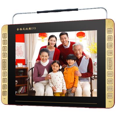 金正S502视频播放器19英寸便携式移动DVD高清老人看戏机听戏机大喇叭插卡唱戏机 多功能大功率广场舞音箱