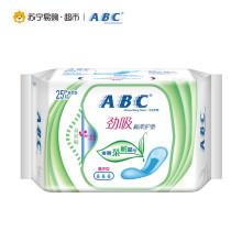 ABC护垫 超吸棉柔25片(含澳洲茶树精华)