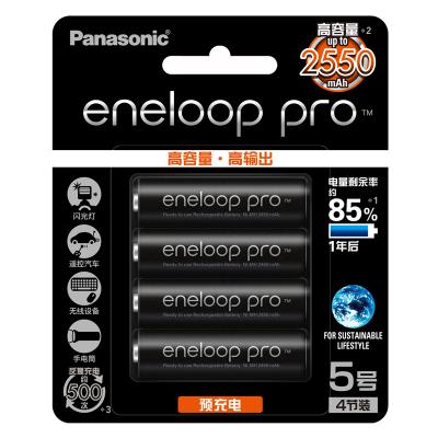 松下Panasonic愛樂普5號4??沙潆娢逄柛呻姵劓嚉浯笕萘?550mah 話筒相機玩具