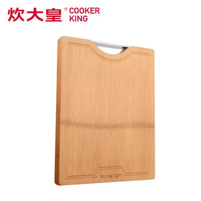 炊大皇(COOKER KING)整竹菜板 CB38A