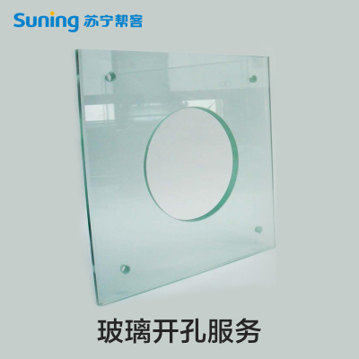 2.1-2.5㎡玻璃開孔服務 幫客服務 上門服務