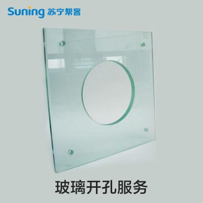 2.6-3㎡玻璃開孔服務 幫客服務 上門服務