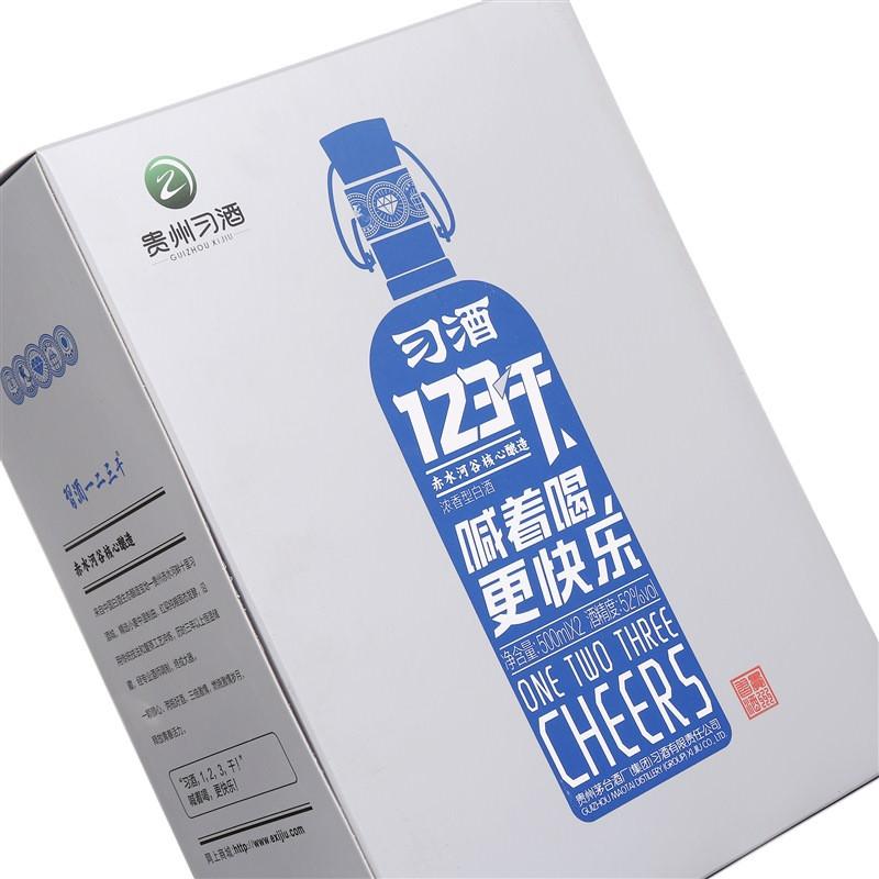 【苏宁超市】茅台集团 贵州习酒 习酒123干 52度 500ml*2 礼盒装 浓香型白酒
