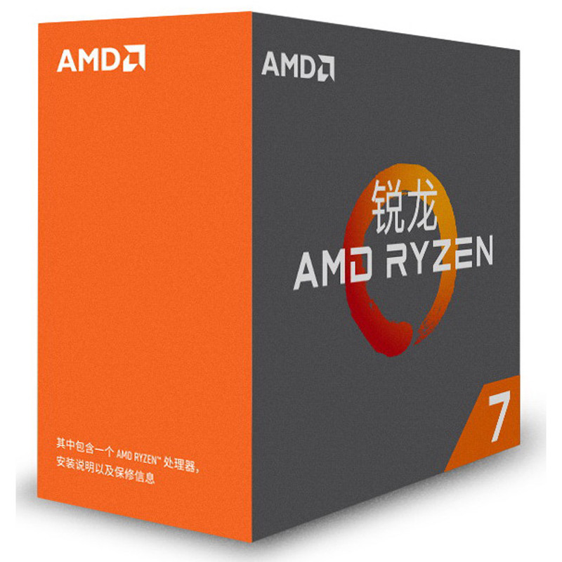 锐龙 AMD Ryzen 7 1800X 处理器8核 AM4接口