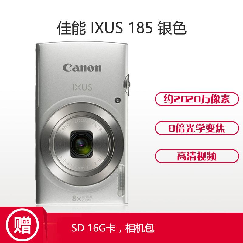 ixus 185相机_佳能 ixus 500_佳能ixus 105