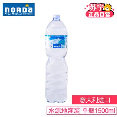 公爵(Duke)天然矿泉水1.5L*6瓶/箱(低纳、低矿物含量)意大利进口婴儿水(辅食添加初期以上使用)