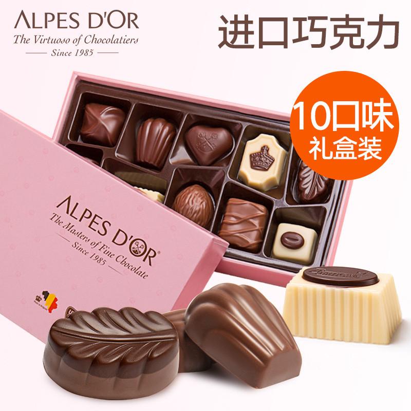 爱普诗进口巧克力礼盒装送女友生日礼物108g纯黑巧克力夹心零食