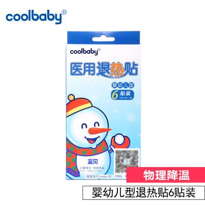 蓝贝-coolbaby医用退热贴(婴儿护理贴)6贴装