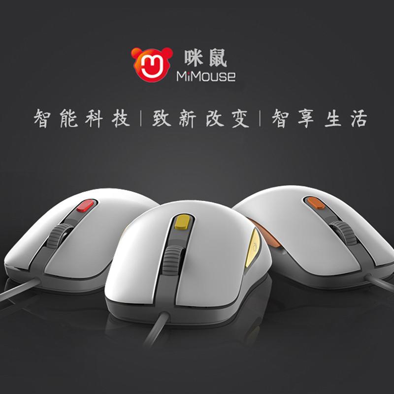 创意鼠标论+�yf�[�.X��hH_咪鼠(mimouse)智能语音鼠标 语音打字家用办公智能创意鼠标